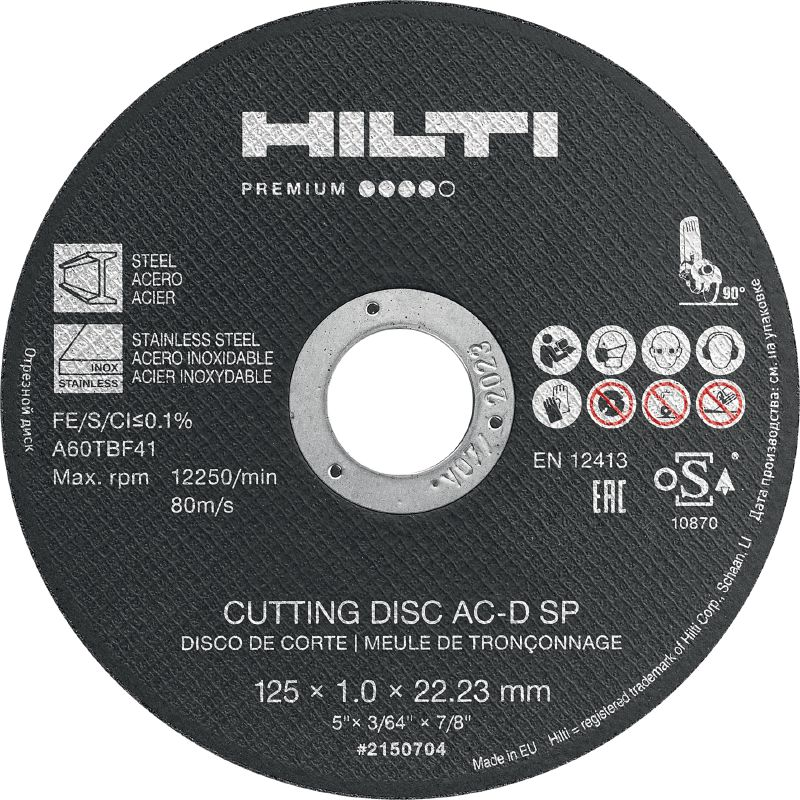 SP Metal cutting discs High-performance metal cutting disc for angle grinders